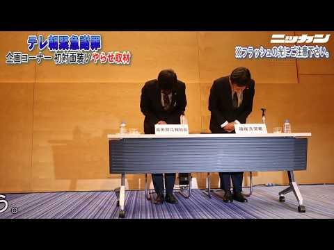 【テレ朝】「スーパーJチャンネル」やらせ発覚で謝罪 3月放送の企画、客4人が「取材・編集した契約ディレクターの知人」