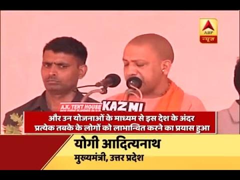 Jan Man: Yogi Adityanath kicks off mission 2019 in Gorakhpur