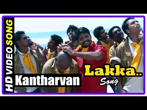 Kantharvan Tamil Movie | Scenes | Honey...