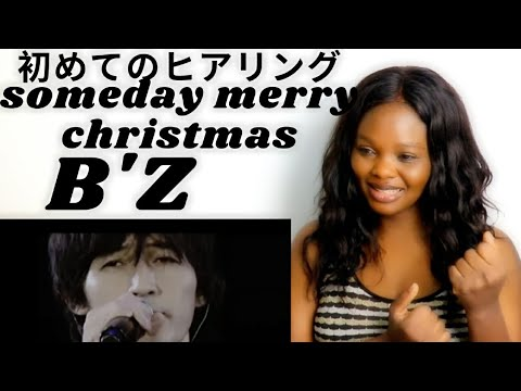 Download いつかのメリークリスマス B'z | Someday Merry Christmas | Reaction