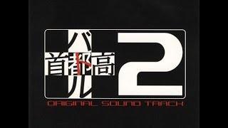 Shutokou Battle 2 (Tokyo Xtreme Racer/Highway Challenge 2) FULL SOUNDTRACK
