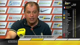 Телеканалы Футбол 1/ Футбол 2 требуют дать оценку высказываниям Вернидуба