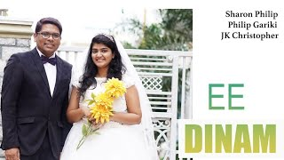 Latest Christian Marriage song