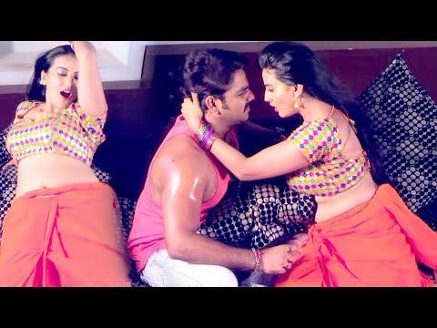 Akshara Singh ने कहा Pawan Singh के छोड़ा देम पसीना  -Bhojpuri Superhit Song 2017 New