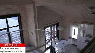 Продажа готовых домов из клеёного бруса Владивосток