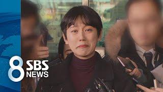 '양예원 사진 유포·추행' 40대 실형…\