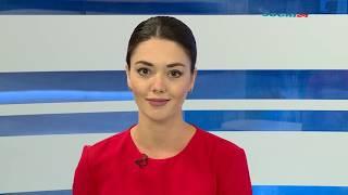 Время новостей  Эфир от 14 08 19