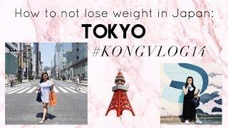Video HOW TO NOT LOSE WEIGHT IN JAPAN: TOKYO - #KONGVLOG14 download MP3, 3GP, MP4, WEBM, AVI, FLV Desember 2017