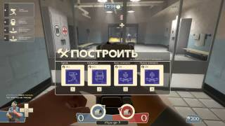 Team Fortress 2 - волшебная программа!