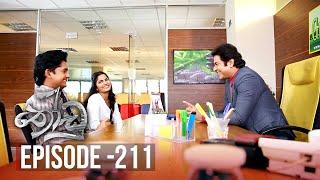 Thoodu | Episode 211 - (2019-12-09) | ITN Thumbnail