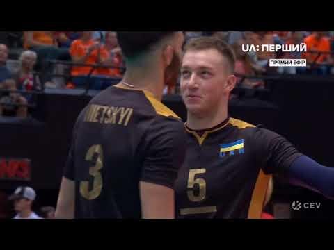 ЧЕ.19 - Группа.Д - Украина.Голландия - 14.09.2019