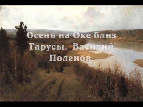 Романс Глинки
