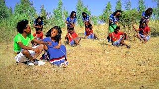 Urgeessaa Isheetuu - Kamisee ካሚሴ (Oromiffa)