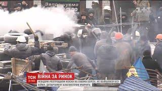 Каміння, кийки та байдужа поліція: в Києві з бійками знову знесли частину ринку