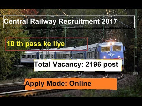 #CENTRAL RAILWAY APPRENTICE RECRUIMENT 2017 APPLY ONLINE