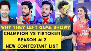 Champion Vs Tiktoker Season2 | Contestant List Game Show Aisay Chalay Ga promo | Completelifestyle