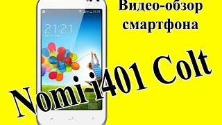 Видео-обзор смартфона Nomi i401 Colt white