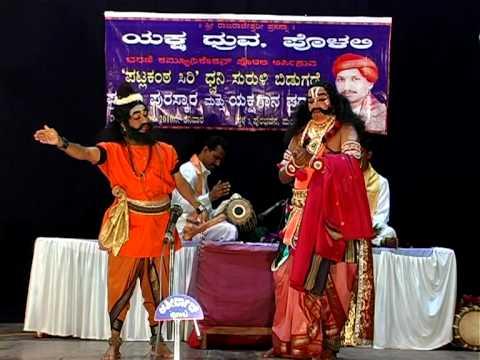 Yakshagana: Bhagavatharu Patla Sathish Shetty.