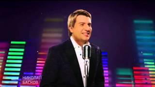 Николай Басков - Скороговорки на Русском Радио
