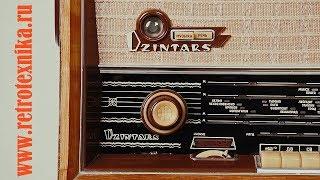Обзор радиоприемник Дзинтарс СССР 1960 год