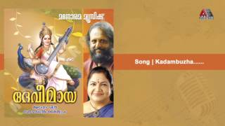 Download Kadampuzha | Devi Maya MP3 song and Music Video