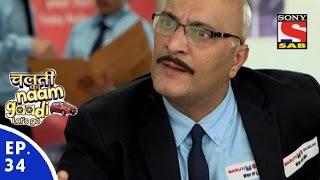 Chalti Ka Naam Gaadi…Let's Go - चलती का नाम गाड़ी...लेट्स गो - Episode 34 - 14th December, 2015