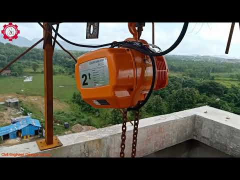 Uses Of Electric Chain Hoist | इलेक्ट्रिक चेन होइस्ट का क्या उपयोग है? | Hoist Capacity 2 Tonne