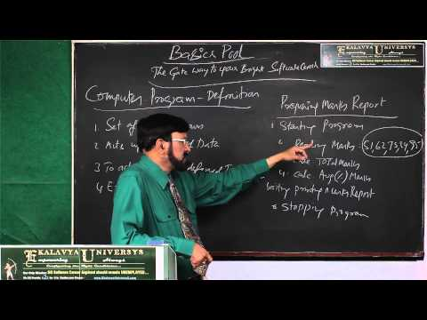Basic Pool Computer Program Definition (3 of 6)