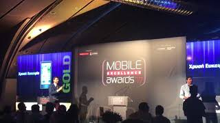 Xrisi Eukairia - mobile excellence awards 2017