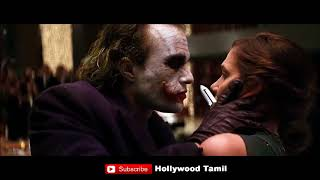 [தமிழ்] The Dark Knight |  Joker crash Party scene | Super Scene | HD 720p