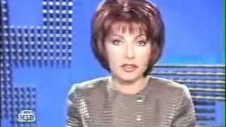 Татьяна Миткова 2001 г.
