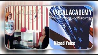 Уроки экстремального вокала - Mixed Voice