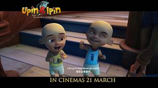 UPIN & IPIN: THE GIBBONS KRIS - In Cinemas 21 March 2019