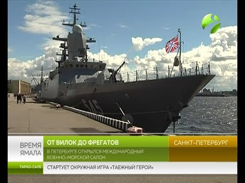Есть и арктическая техника. В Петербурге проходит военно-морской салон