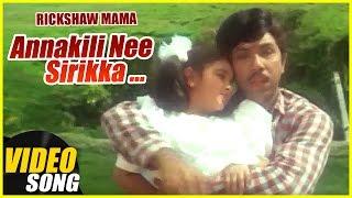 Annakili Nee Sirikka  Song | Rickshaw Mama Tamil Movie Song | Sathyaraj | Kushboo | Ilayaraja