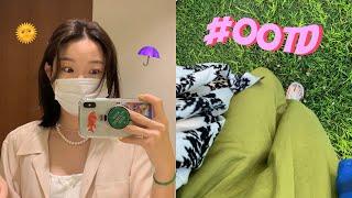 영상까지 습한 7, 8월의 #OOTD vlog ☔️