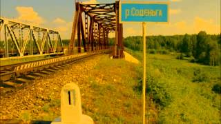 Мой фильм Устьянский-район(О чем это видео:Мой фильм Устьянский-район., 2014-08-24T19:37:57.000Z)