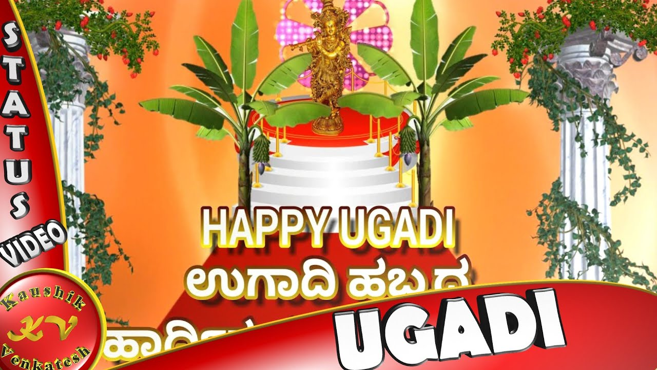 happy ugadikannada new year 2018wishesfestival greetingsanimation kannada video download