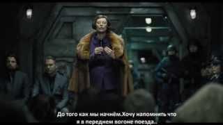 Сквозь снег (2013) русский трейлер