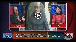 Live with Dr.Shahid Masood | 14-April-2017
