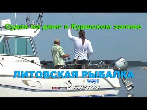 На рыбалку в Судак