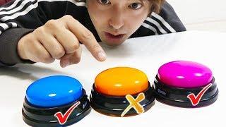 絶対に間違ったボタンを押してはいけません。 thumbnail