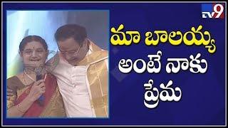 NTR daughter Lokeswari praises Vidya Balan at NTR Kathanayakudu Audio Launch - TV9