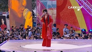 Gakku Дауысы 2017 Ayree – Үндемедің