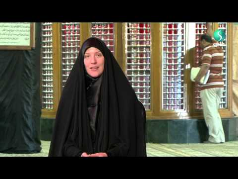 In The Footsteps of Sayyida Zaynab | Journey to Karbala - Episode 3