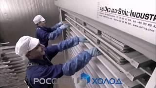 Горизонтальный скороморозильный аппарат, шоковая заморозка компании DSI
