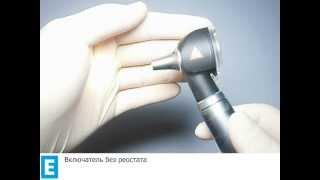 Отоскоп mini 3000 Heine