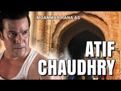 ATIF CHAUDHRY (Punjabi) Saud, Saima, Moammar Rana, Babar Ali, Resham, Nirma | BVC PAKISTANI