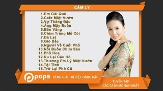 Tuyển Chọn Cẩm Ly [Official]