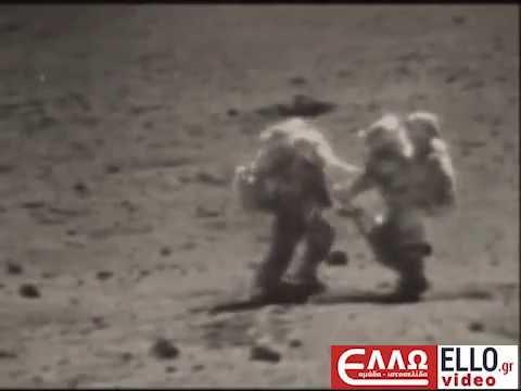 Απόρρητο βίντεο της NASA στην...Σελήνη